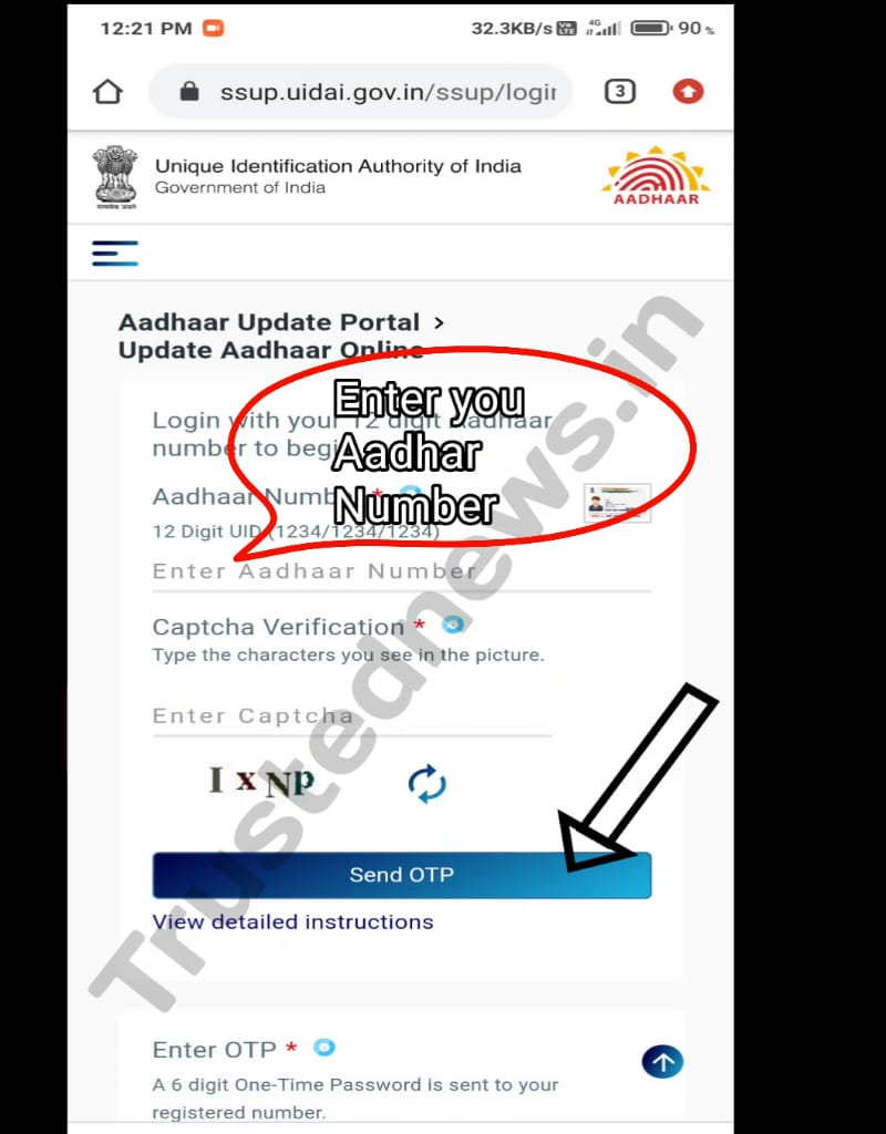 change name gender DOB in aadhar card