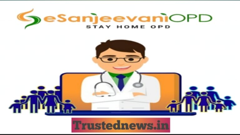How to download and register in e Sanjeevani app in Android